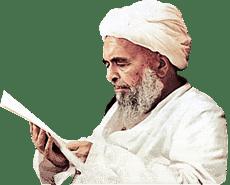 شهید محراب آیت الله صدوقی