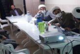 برگزاری اولین جلسه اعضای مجله تخصصی سطح ۲ و ۳